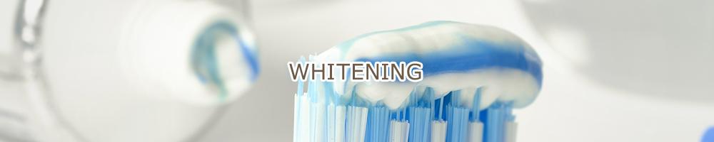 マシン 導入 ホワイトニング